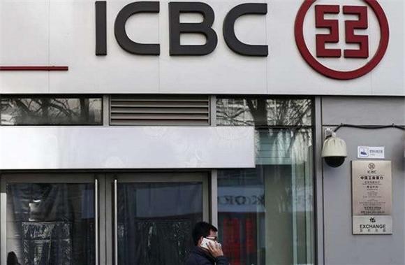 Ngân hàng ngầm quay lại Trung Quốc