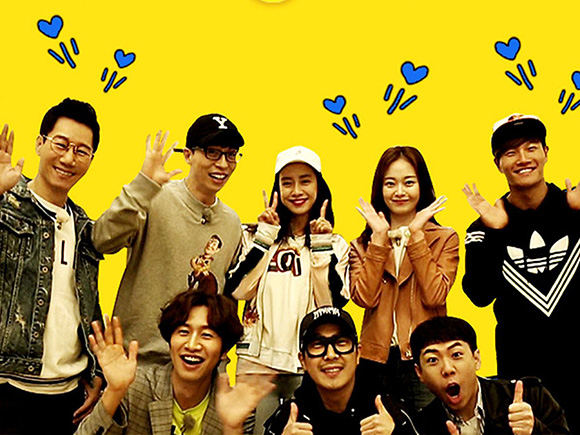 Madison Group công bố hợp tác chiến lược với đài KBS – SBS và độc quyền sản xuất Running Man phiên bản Việt Nam