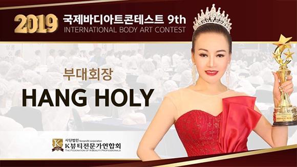 """Hằng Holy - Đại diện Việt Nam tham dự cuộc thi """"International Body Art Contest"""" lần thứ 9 theo lời mời từ phía Hàn Quốc"""