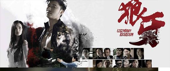 Nanh Sói: Tài năng võ thuật của Ngô Kinh mang đến sự thành công cho bộ phim