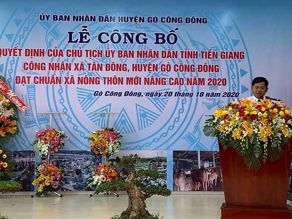 Huyện Gò Công Đông, Tiền Giang: Công bố địa phương đầu tiên đạt chuẩn nông thôn mới nâng cao